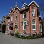 Hotel Atlas Vondelpark, Amsterdam