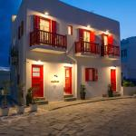 Orpheas Rooms, Mýkonos City