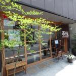 Guesthouse Hyakumanben Cross, Kyoto