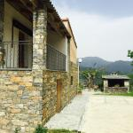 Hotel Pictures: L'Albadu, Corte