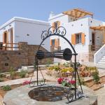 Aigaio Studios,  Tinos Town