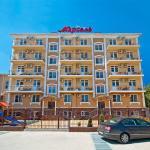 Marsel Hotel Complex, Vityazevo