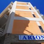 Arion hotel,  Loutráki