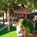 Zdjęcia hotelu: Hotel Hadjiite, Kopriwsztica