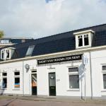 Short Stay Wageningen, Wageningen