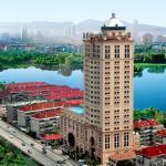 Ji Hua Hotel Jinan, Jinan