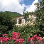 Guesthouse Lenjeri,  Mestia