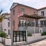 Princess Studios Mitilini, Mytilene