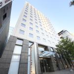 Richmond Hotel Fukuoka Tenjin, Fukuoka