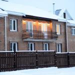 Отель Купеческий, Kodinsk