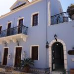 Faros Suites (Adults Only), Fiskardo