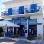 Kythereia Hotel,  Agia Pelagia Kythira