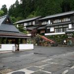 Yumoto Onsen OharaSansou,  Kyoto