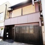Guesthouse Kotoya Toji, Kyoto