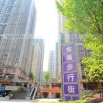 Hotel Pictures: Chongqing Audrey Hepburn International Apartment, Chongqing