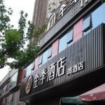 JI Hotel Shanghai Lujiazui,  Shanghai
