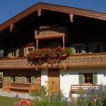 ホテル写真: Ferienhaus Kramerl, バート・ヘーリング