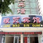 Zhangye Liangmao Hotel,  Zhangye