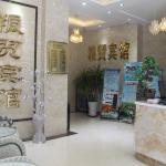Hotel Pictures: Zhangye Liangmao Hotel, Zhangye