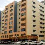 Aureate Hotel Apartment, Dubai