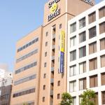 Smile Hotel Tokyo Nihonbashi,  Tokyo