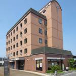 Toyooka Sky Hotel,  Toyooka