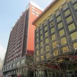 Datong Yue Long Hotel, Datong