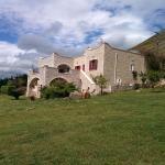 Villa Fivos Mani, Mína