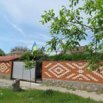 Zatyshnyi Dvir, Schastlivtsevo