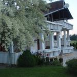 House Zupan, Rakovica