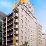 Super Hotel Chiba Ekimae, Chiba