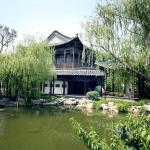 Yangzhou Centre and Residence, Yangzhou