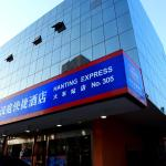 Hanting Express Baoding Train Station East Square,  Baoding
