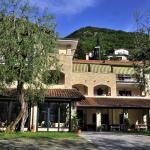 Hotel Veronesi,  Brenzone sul Garda