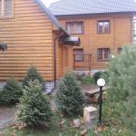 Romantyka Cottage,  Yaremche