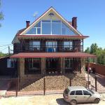 Guest House Ark-Otel, Putkovo