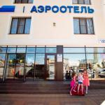Aerootel Krasnodar, Krasnodar