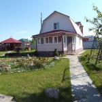 Guest House Petrovskoye,  Petrovskoye