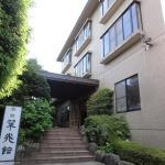 Suikoukan,  Hakone