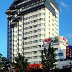 Beijing Jintai Oasis Hotel,  Beijing