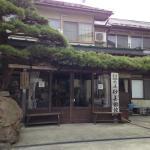 Isazen Ryokan, Osaki