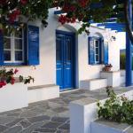 Giaglakis Rooms, Platís Yialós Sifnos