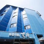 Elin Hotel, Jeju