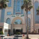 Jeddah Palace Hotel, Amman