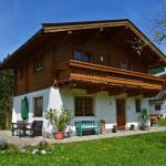 Hotellikuvia: Ferienwohnung Gassoid, Fieberbrunn