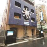 International Hotel Kabukicho, Tokyo