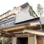 Gora Hanaougi Madoka No Mori,  Hakone