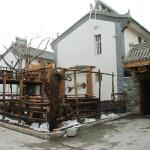 He Shang Ju Bie Shu Ke Zhan, Xianyang
