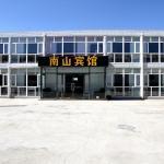 Hotel Pictures: Zhangbei Nanshan Hotel, Zhangbei