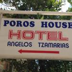 Poros House Hotel,  Poros